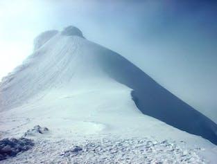 Centre of the Earth | Snaefellsjokull Glacier
