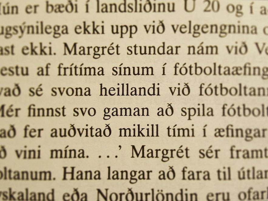 고대 노르스 어를 확연히 닮은 아이슬란드 어