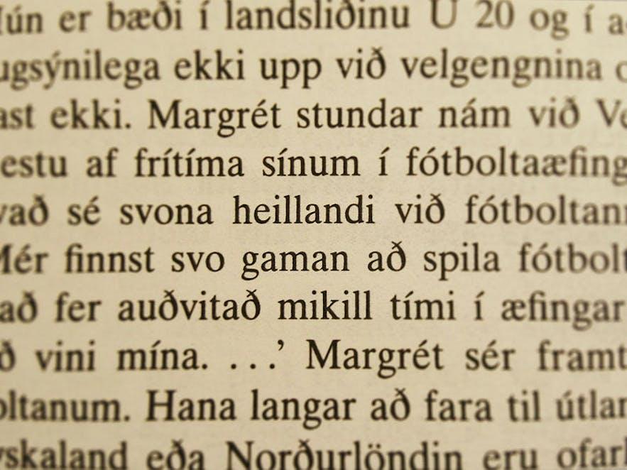 想要学会冰岛语可不容易