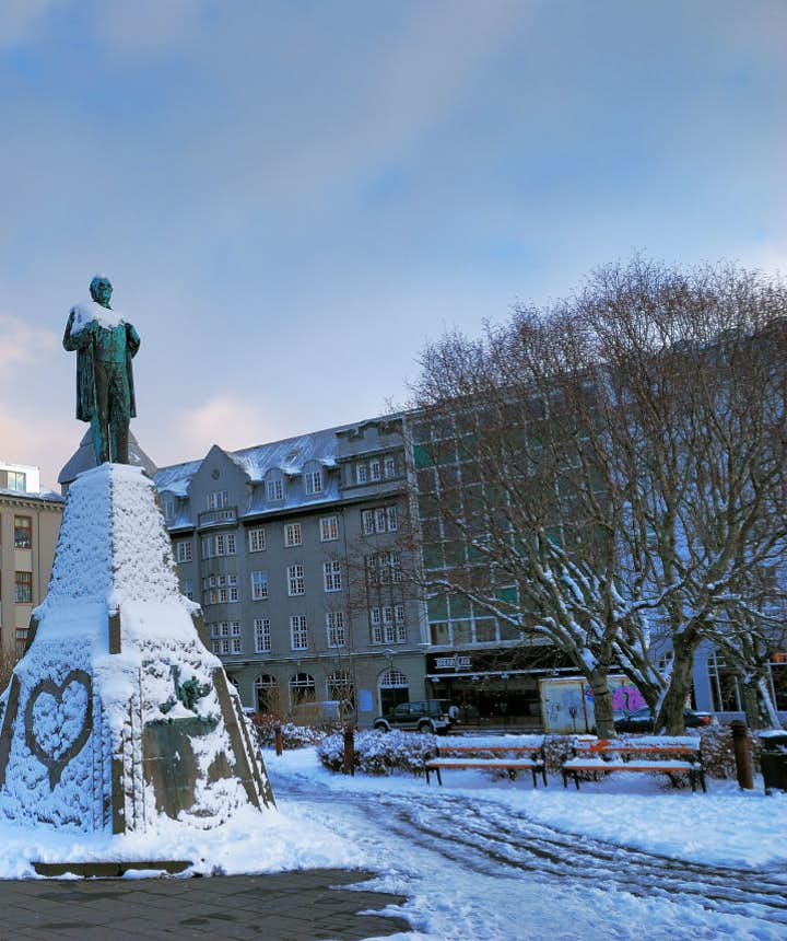 冰岛国庆日