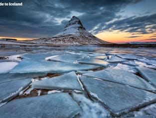 2 Day Snæfellsnes Tour   Lava Caving, Seals, Waterfalls and the Northern Lights