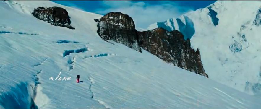 白日夢冒險王中看到的浩瀚的冰島