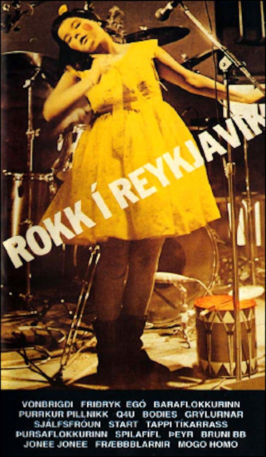 The poster for Rokk í Reykjavík