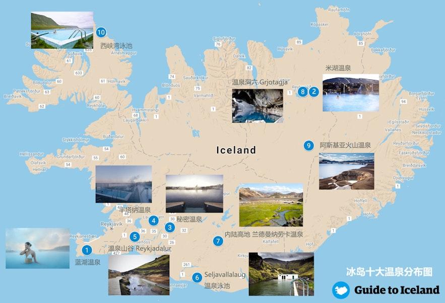 冰岛旅行网评出的冰岛十大温泉示意地图
