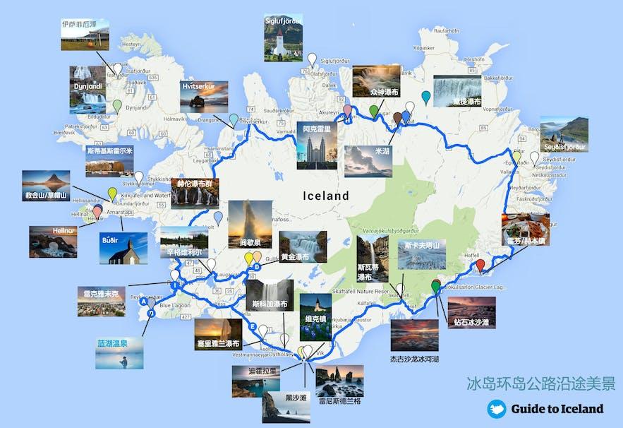 冰岛一号公路沿途美景地图
