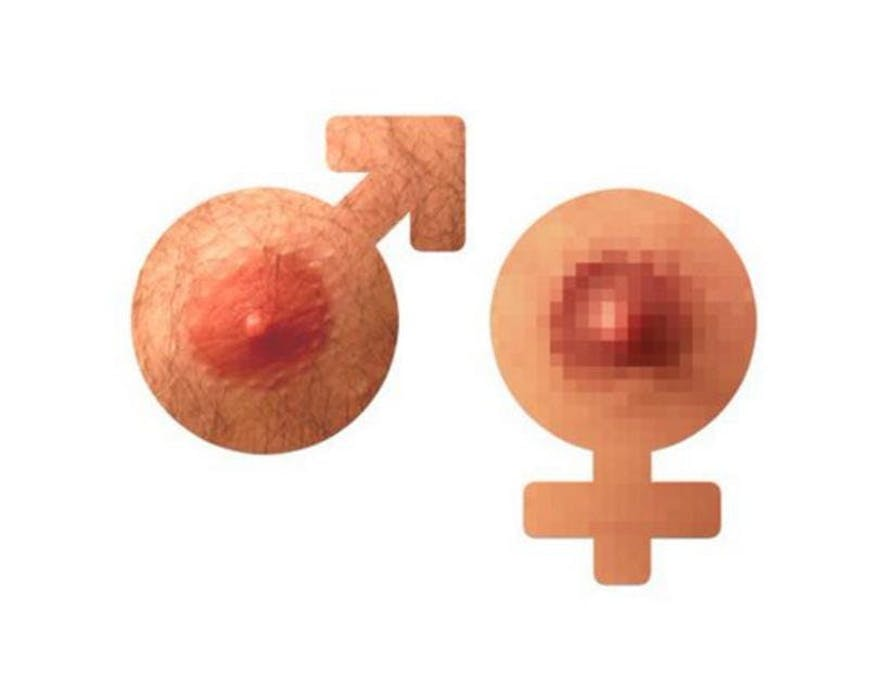 The famous 'Free The Nipple' campaign began in Iceland.