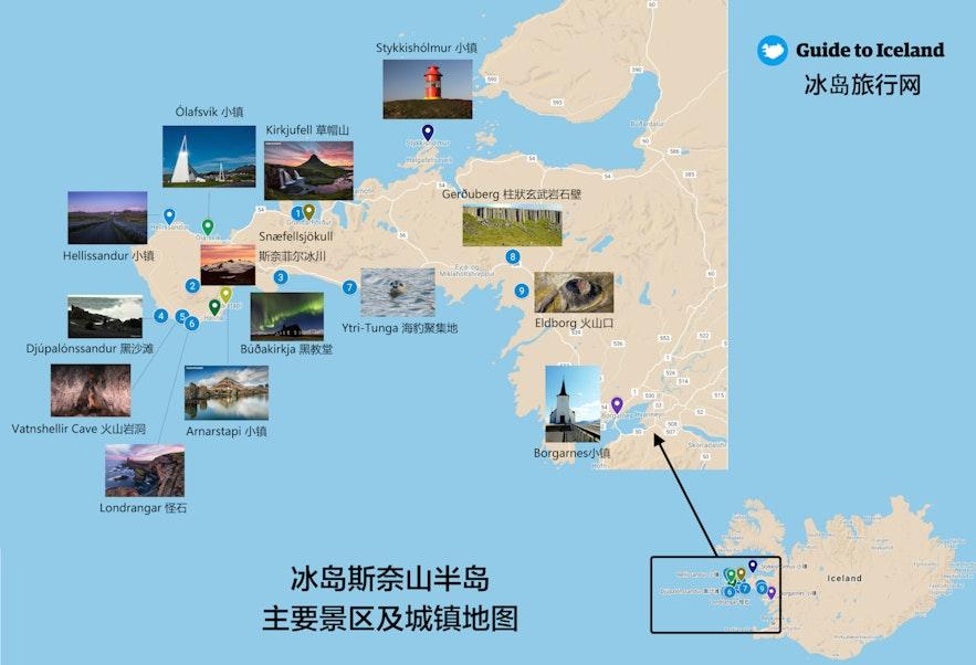 斯奈山半岛景点地图