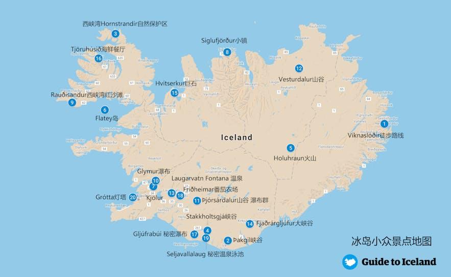 冰岛小众地点景点地图
