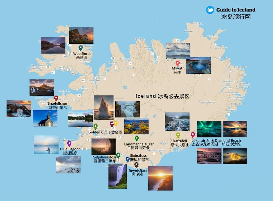 冰岛必去景区景点-地图、位置、图片