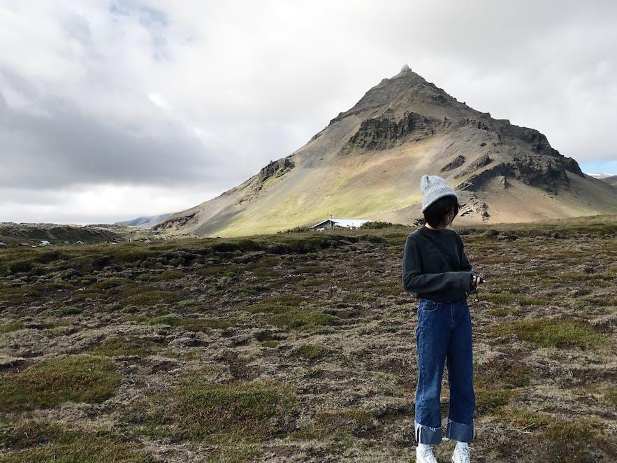 冰島斯奈山半島國家公園