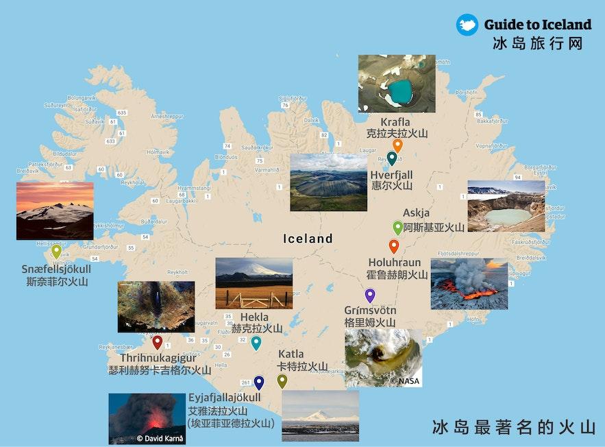 冰岛最著名的火山地图-位置、名称、照片