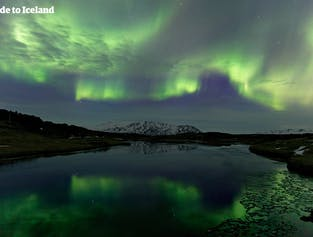 9 일 겨울 패키지 | 아이슬란드 미니버스 투어와 아쿠레이리