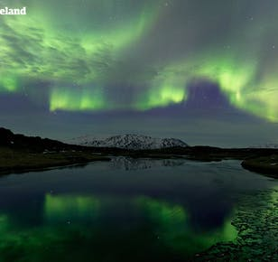 9 Day Winter Package   Minibus Excursion of the Ring Road of Iceland