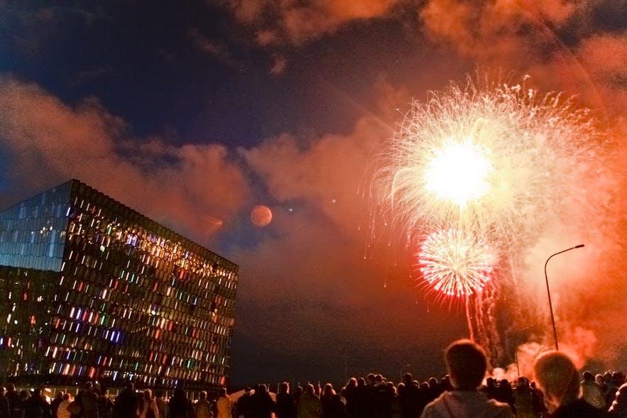 冰岛文化之夜