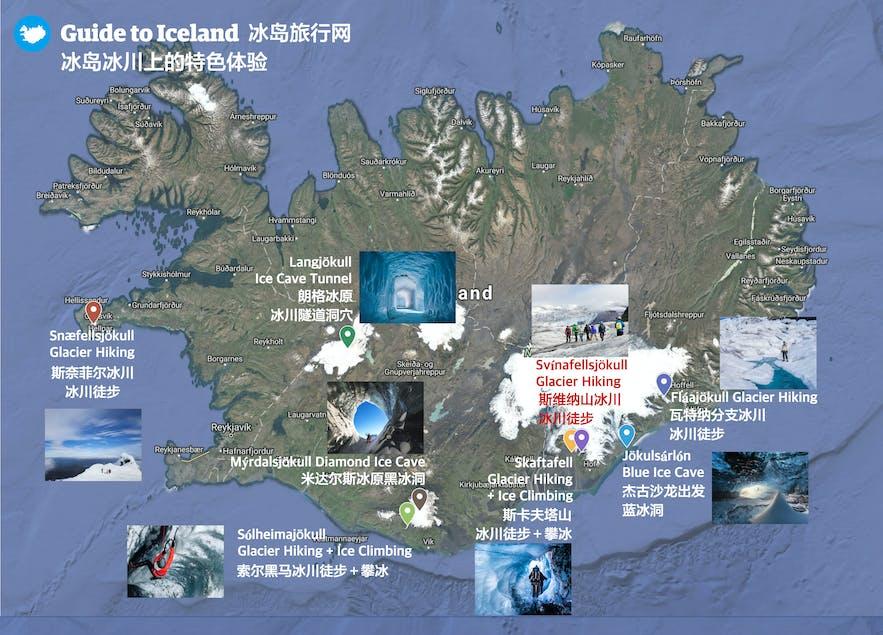 冰岛冰川特色体验地图