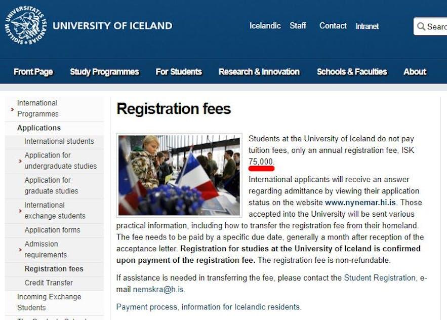アイスランド大学の学費