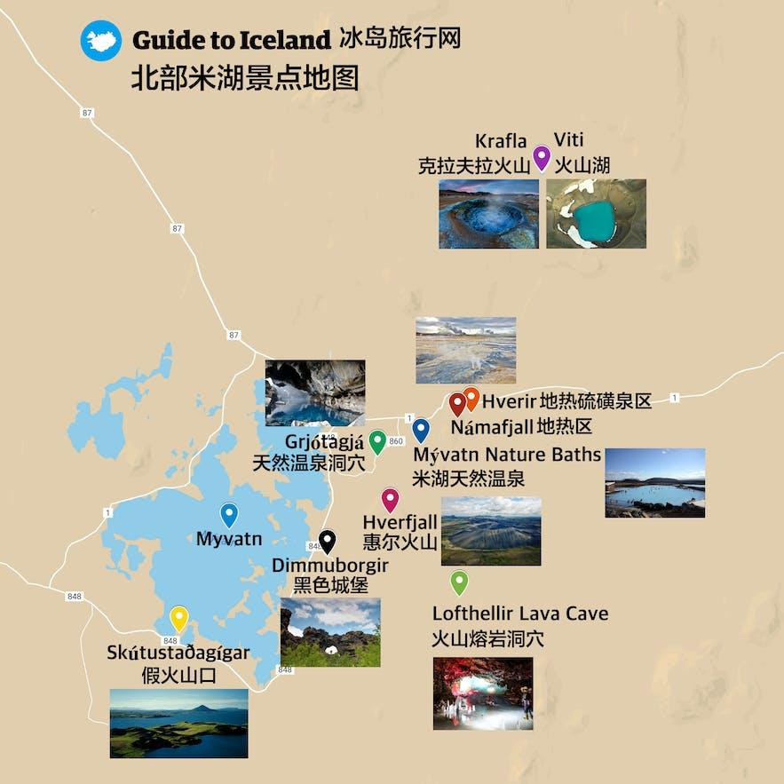 冰岛北部米湖的最推荐的景点地图