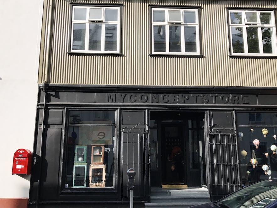 冰島主街My concept Store