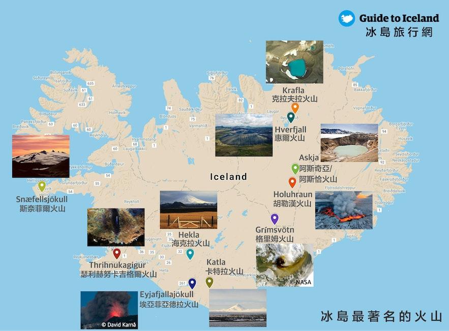 冰島火山地圖