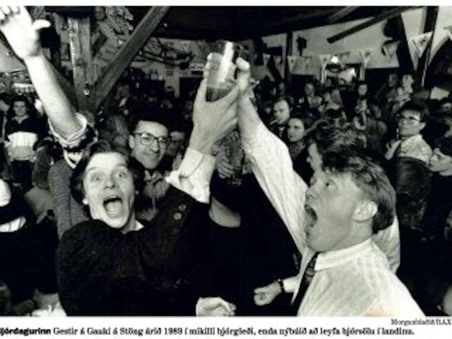 冰岛啤酒节