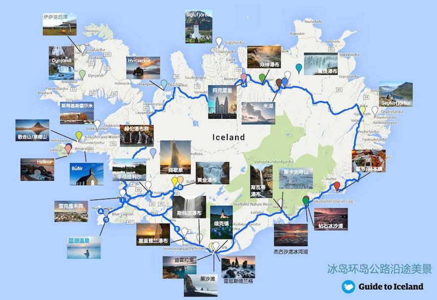 冰岛一号环岛公路主要景点地图