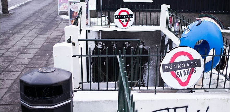 Das Punk-Museum befindet sich in einer Toilettenanlage
