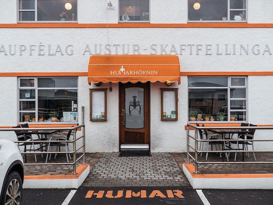 冰島霍芬鎮Humarhornin龍蝦餐廳