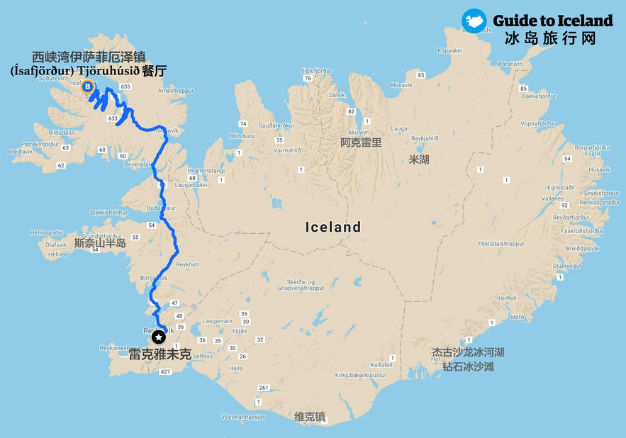 冰岛西峡湾Tjöruhúsið海鲜餐厅地图