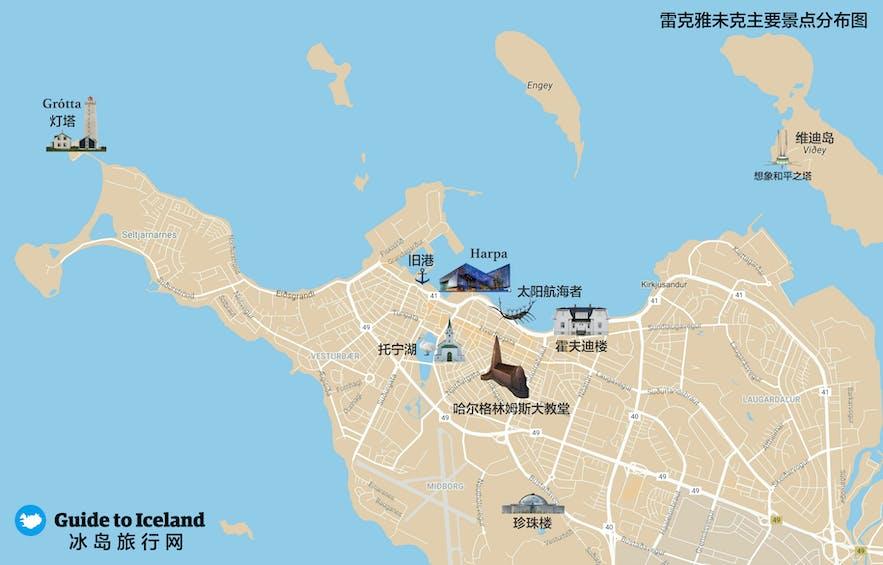 冰岛首都雷克雅未克主要景点地图