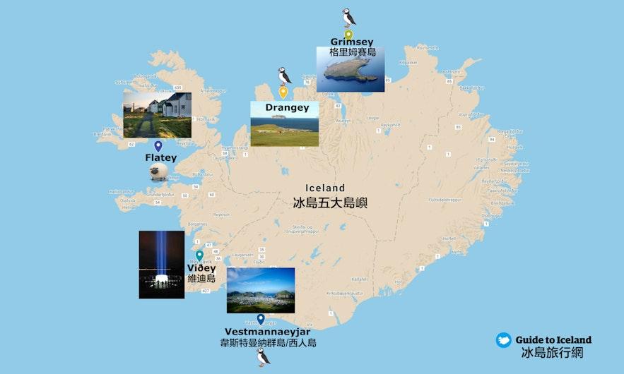 冰島五大島嶼地圖
