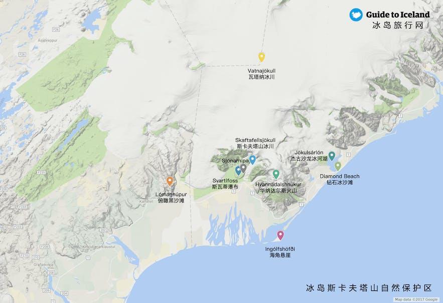 冰岛瓦特纳国家公园斯卡夫塔山自然保护区主要景点地图