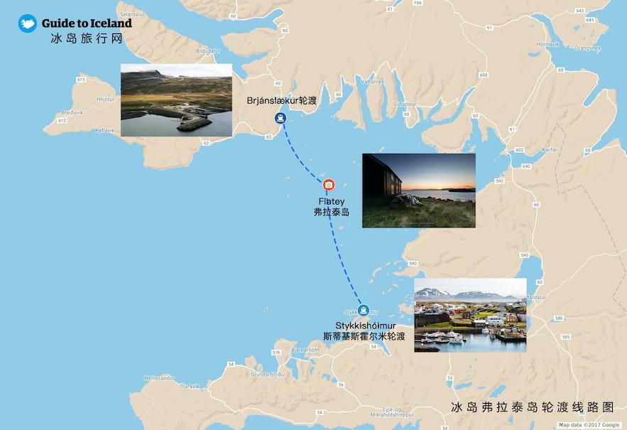 斯奈山半岛斯蒂基斯霍尔米-Flatey小岛-西峡湾渡轮地图