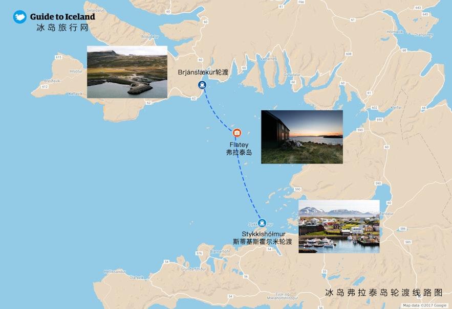 前往冰岛小岛Flatey的地图