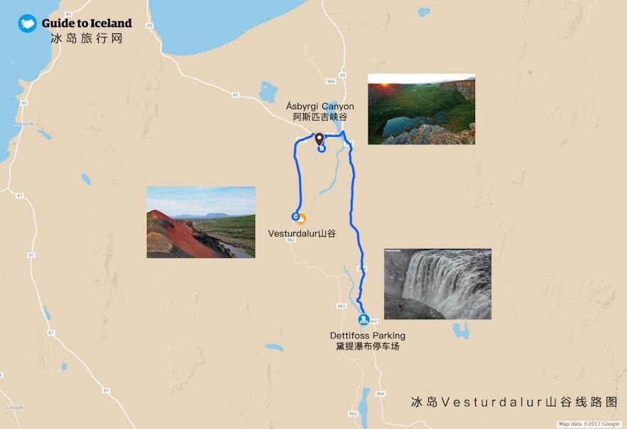 冰岛北部小众景区Vesturdalur山谷的地图示意图