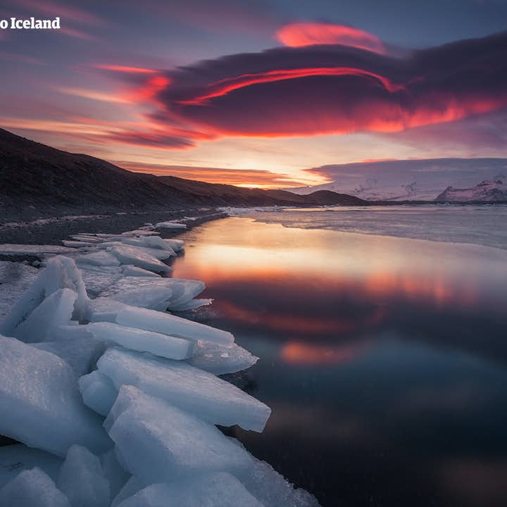 Viaje a tu aire de 10 días con auroras boreales | Rodeando Islandia