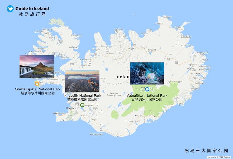 冰岛三大国家公园示意图