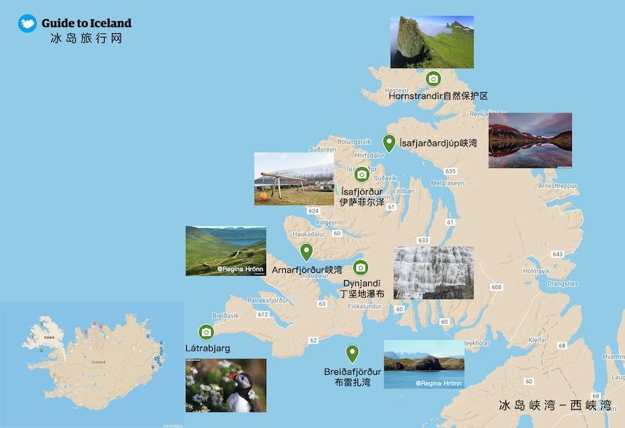 冰岛西峡湾地图