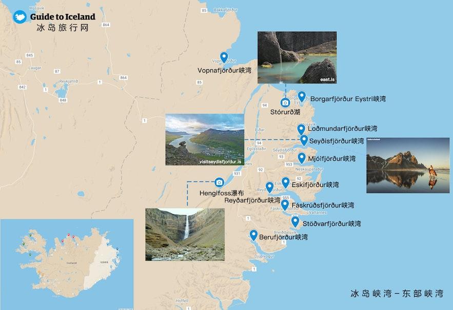 冰岛东部峡湾地图