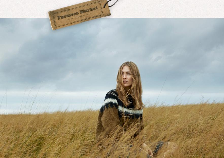 冰島服裝品牌 Farmers Market