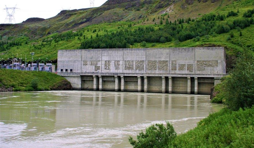 A medium sized hydroelectric power station in Búrfell in Þjórsárdalur Valley