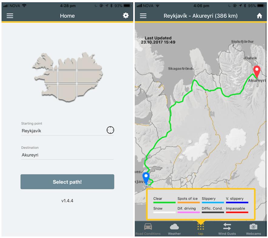 冰島手機App