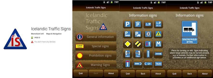 冰島交通標誌App