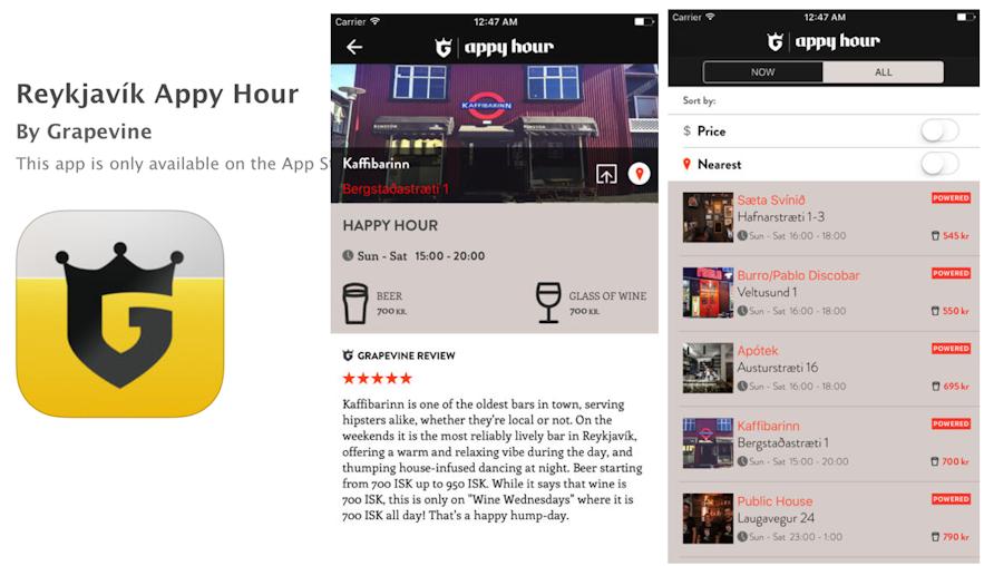 冰島酒吧App Appy Hour