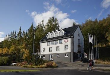ホテル・アクレイリ Hótel Akureyri
