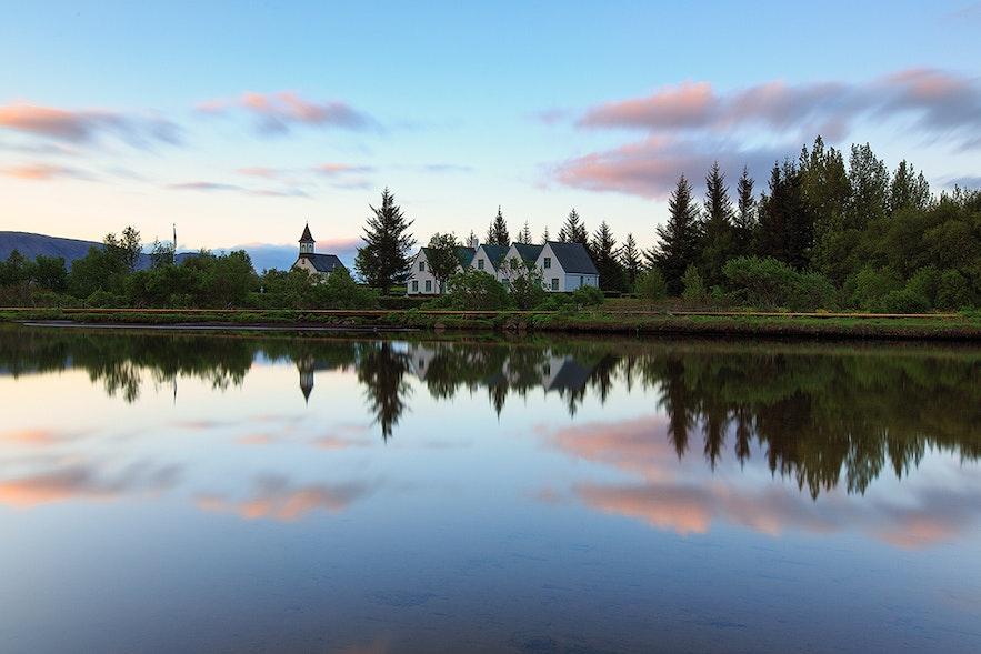 Charakterystyczne miejsce w Parku Narodowym Thingvellir.