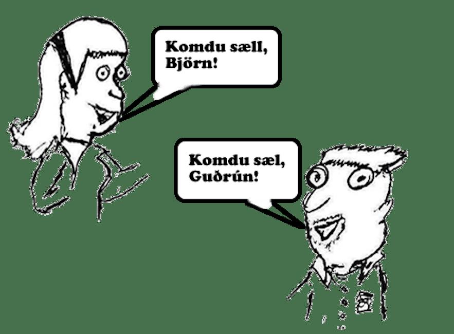 発音から文法まで複雑なルールが支配するアイスランド語