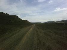 Landmannaleið路