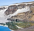 The area around the Askja Caldera is only accessible for a few months out of the year in Iceland.