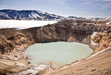 阿斯基亚火山一日游(从阿克雷里出发)