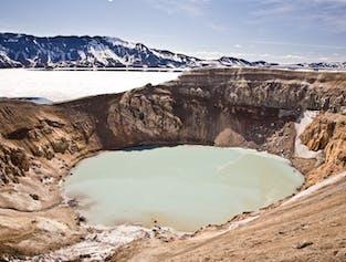 アークレイリ発|アスキャ火山とゴゥザフォスの滝